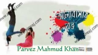 Kishor And  Kona ~~ Janoki Tumi (Bhalobasher Rong) Exclusive New Full Song...2012