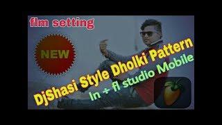 New Dj Shashi Style Dholki Pattern Sikho 2018 New Style Dj Rupan