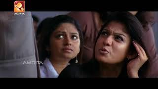 Body Guard| ബോഡി ഗാർഡ്  | Collage Scene | Amrita Online Movies | Amrita TV