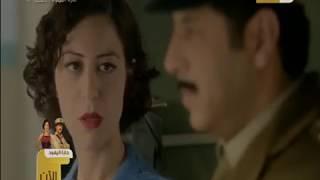 حارة اليهود | على يعامل ليلى معامله قاسية اوى تفتكروا عنده حق ؟! 😞