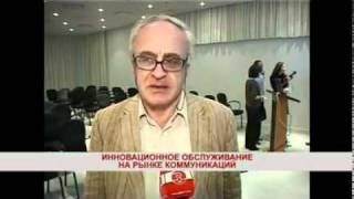 Videos Posted by Eldar Pirmisashvili  Peritus Group Presentation [HD]2.mp4
