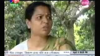 Bangla Natok Harkipta Part 32