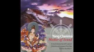 Yang Chenma - Mother of Sound