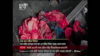 মানিকগঞ্জে চলন্ত বাসে এক নারীকে নির্যাতন করেছে একদল ডাকাত