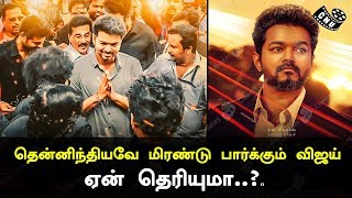South+Indian+Cinema+Surprised+for+Thalapathy+Vijay+Development+%7C+Sarkar+Mass+%7C+Atlee+%7C+Mersal