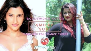 Smiley Suri Bollywood Actor becomes Pole Dance Expert | NewsTodayLive