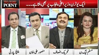 To The Point with Mansoor Ali Khan | 14 December 2018 | Express News