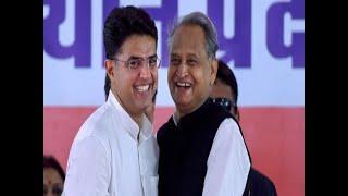 Ashok Gehlot new CM of Rajasthan : Source
