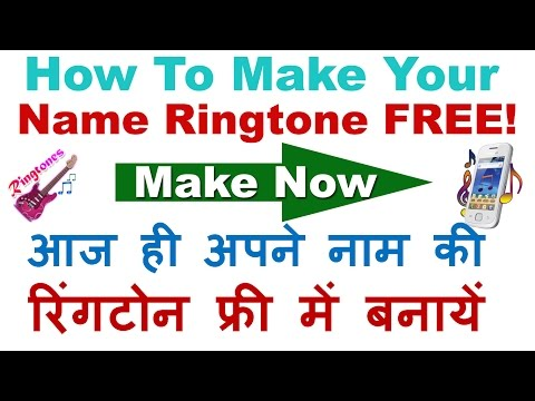 Xxx Mp4 How To Make Ringtone With Your Name Online For FREE Music Name Ringtone Make Today 3gp Sex