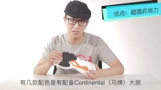 不負責球鞋評測:Adidas Crazylight Boost 2016