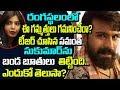 Rangasthalam Teaser Review Ram Charan Samantha Aadhi DSP Sukumar RangasthalamTeaser mp3
