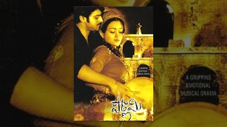 Baahubali 2 Prabhas Pournami Full Length Telugu Movie | Prabhas,Trisha