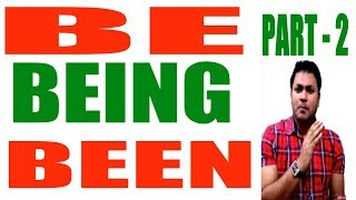 Be, Being and  Been |  Class 2 - when Passive  | Learn English Grammar in Bangla with Wadud sir esl