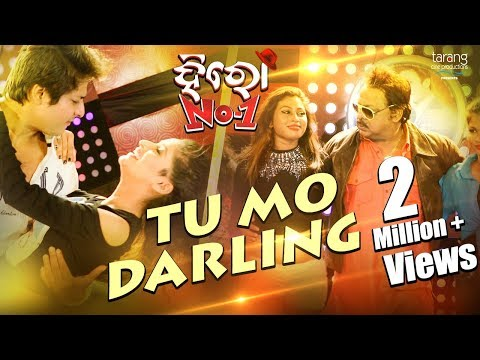 Xxx Mp4 Tu Mo Darling Full Video Song Babushan Bhoomika Mihir Das Hero No 1 Odia Movie 3gp Sex
