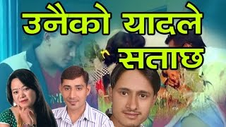 Super Hits  Song Unaiko Yadle Satachha  2073  by , Bimalraj Chhetri and Juna Shrees