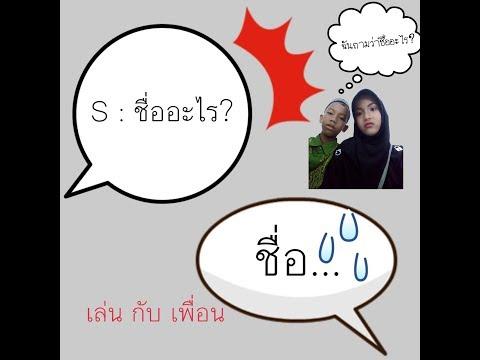 Xxx Mp4 ถามคำถามสำคัญของเพื่อน เล่น กับ เพื่อน Sunny Com 3gp Sex