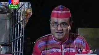 Bangla Natok Red Signal Part 44 [HQ]