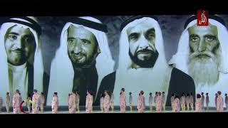 برنامج حكومة ذكية الحلقة 22   حلقة خاصة باليوم الوطني الاماراتي الـ47