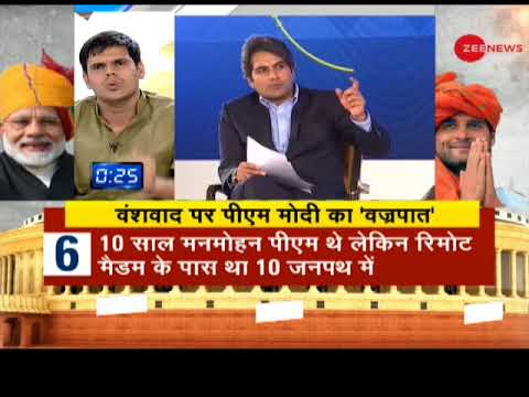 Xxx Mp4 Taal Thok Ke Does Gandhi Family Has Copyright Over Prime Minister S Chair Watch Special Debate 3gp Sex