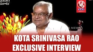 Kota Srinivasa Rao Exclusive Interview With Savitri || Madila Maata || V6 News