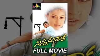 Ninnu Choosaka Full Movie | Madhavan, Sneha | Sri Balaji Video