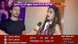 Upcoming Film Munna Micheal Stars Tiger Shroff and Nidhhi Agerwal talk with GSTV