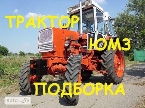 Xxx Mp4 YUMZ Tractor 3gp Sex