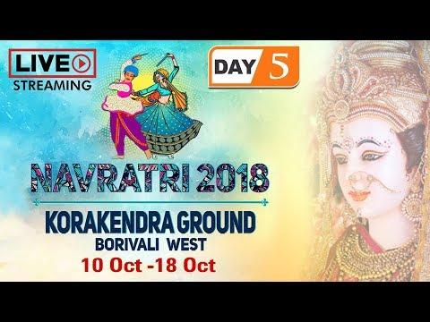Navratri 2018 Day 5 - Korakendra Garba - Non Stop Gujarati Dandiya & Garba Dance - Garba Songs