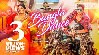 Bangla Dance (বাংলা ডান্স) | Fahim Islam | Bangla New Song 2017