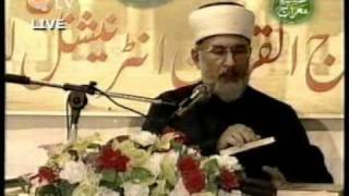 SHAB MIRAJ SPEECH DR TAHIR UL QADRI