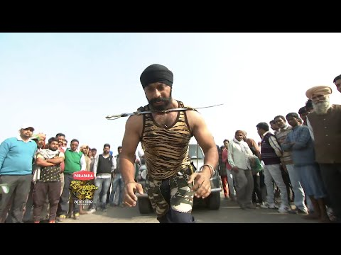 Best of Ugram Ujjwalam 2 | Steel Man @ Punjab...! | Mazhavil Manorama
