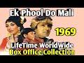EK PHOOL DO MALI 1969 Bollywood Movie LifeTime WorldWide Box Office Collection Cast Rating