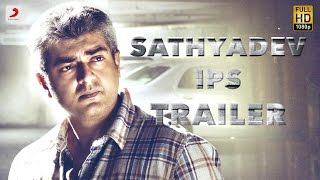 Sathyadev IPS - Official Trailer | Ajith, Trisha, Anushka | Harris Jayaraj