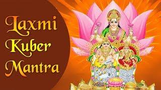 Lakshmi Kubera Mantra For Wealth & Prosperity | Kuber Mantra | Bhakti Songs