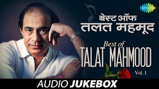 Best of Talat Mahmood | Jukebox | Vol 1