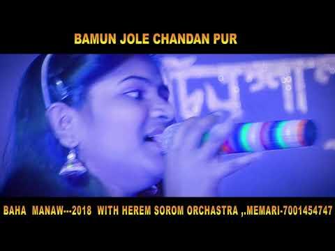 Xxx Mp4 Amginj Dulor Ama By Nayan Tara Murmu HEREM SOROM ORCHASTRA 7001454747 3gp Sex