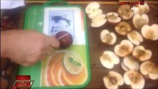 تفاح ايراني ملوث  بعد فضيحة الرقي