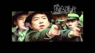 Legend of the Fist: The Return of Chen Zhen (Donnie Yen) - Trailer Deutsch/German HD 2011