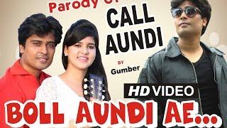 Call Aundi - Parody.....Boll Aundi Ae... (Honey Singh from Zorawar) by PIYUSH GUMBER