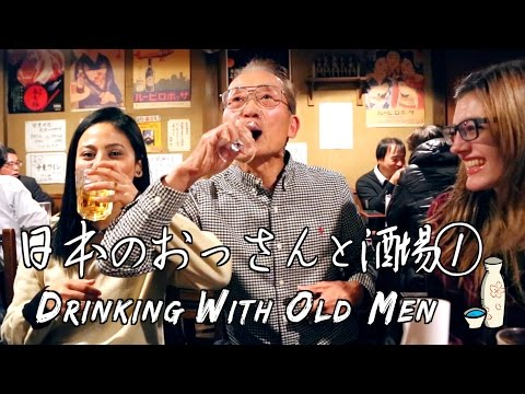 Drinking with Japanese Old Men #1