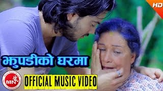 New Dashain Song 2073/2016 | Jhupadiko Gharma - Himal Sagar Hinman & Parwati Karki