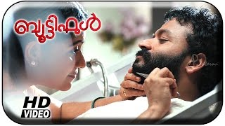 Beautiful - Kitchen chit chat Comedy | Parvathy | Sunder | KB | 1080P