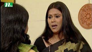 Drama Serial Jhut Jhamela   Episode 53   Farhana Mili, Dinar, Chitralekha Goho