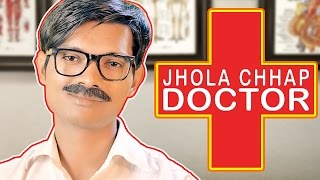Jhola Chhap Doctor | Hindi Comedy Video | Pakau TV Channel