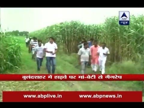 Bulandshahr: Ground Report from gangrape crime spot