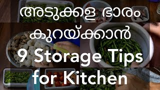 9 Storage Tips to Reduce Workload in the Kitchen in Malayalam with Subtitles Ayshaz World  EP50