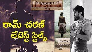 ram charan's rangasthalam latest working stills | #ramcharan | #sukumar | #samantha | friday poster