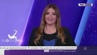 """تقريرخرافي""""bein sport""""رسميا تأهل الجزائر بفوز كبيرالي نهائيات امم افريقيا وتأهل موريتانيا لاول مرة"""