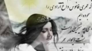 Shadmehr Aghili - Mandegar