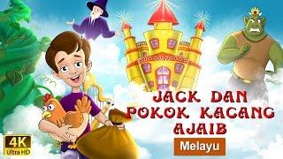 Jack dan Pokok Kacang Ajaib- Kartun kanak-kanak - Cerita kanak kanak - Malaysian Fairy Tales